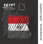 egypt map with flag inside on... | Shutterstock .eps vector #1091165693