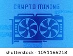 video card technology... | Shutterstock .eps vector #1091166218