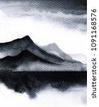 watercolour sketch  mountains ... | Shutterstock . vector #1091168576