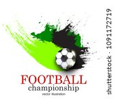 football abstract background.... | Shutterstock .eps vector #1091172719