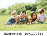portrait of positive smiling... | Shutterstock . vector #1091177513