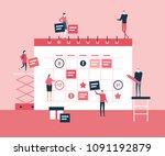 business planning   flat design ... | Shutterstock .eps vector #1091192879