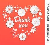 thank you   modern vector... | Shutterstock .eps vector #1091192939