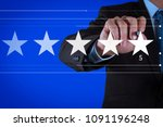 five stars  5  rating with a... | Shutterstock . vector #1091196248