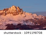 sunset on chabrieres needles ... | Shutterstock . vector #1091198708