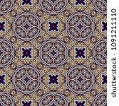 seamless vector ornamental... | Shutterstock .eps vector #1091211110