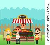 traditional market illustration   Shutterstock .eps vector #1091212289