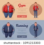 fat man. fat and health...   Shutterstock .eps vector #1091213303