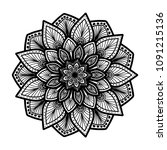 mandalas for coloring book.... | Shutterstock .eps vector #1091215136