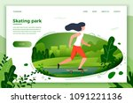vector illustration   sporty... | Shutterstock .eps vector #1091221136