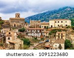 beautiful landscape with savoca ... | Shutterstock . vector #1091223680