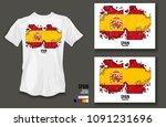t shirt design spain team...   Shutterstock .eps vector #1091231696