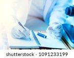 laboratory  scientist concept.... | Shutterstock . vector #1091233199