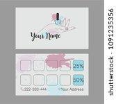 nail master  nail salon... | Shutterstock .eps vector #1091235356