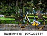 Yellow Rental Public Bike...