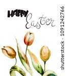 yellow tulips flowers with... | Shutterstock . vector #1091242766