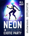 hot party flyer. tropic night... | Shutterstock .eps vector #1091243738