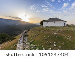 the church in the kastro... | Shutterstock . vector #1091247404