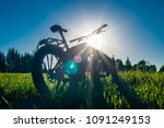 Tourist Fatbike On In The Rays...