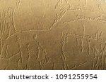 cardboard beige structure  | Shutterstock . vector #1091255954