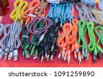 mixed colors of clone usb cable ... | Shutterstock . vector #1091259890