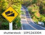 steep grade traffic sign on the ... | Shutterstock . vector #1091263304