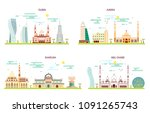 detailed architecture of abu... | Shutterstock .eps vector #1091265743