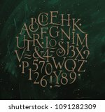 vintage font in retro style... | Shutterstock .eps vector #1091282309