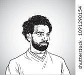 mo salah vector portrait...   Shutterstock .eps vector #1091290154