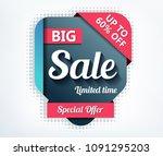sale banner design. vector... | Shutterstock .eps vector #1091295203