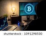 hacker man using laptop and...   Shutterstock . vector #1091298530