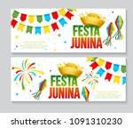 festa junina   text in... | Shutterstock .eps vector #1091310230