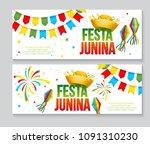 festa junina   text in... | Shutterstock .eps vector #1091310230