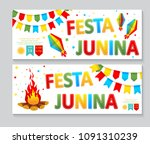 festa junina   text in... | Shutterstock .eps vector #1091310239