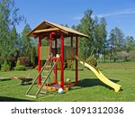 homemade colorful wooden tower... | Shutterstock . vector #1091312036