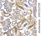 Seamless Complex Pattern In...