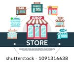 flat stores round template | Shutterstock .eps vector #1091316638