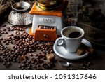 black coffee in a cup on the... | Shutterstock . vector #1091317646