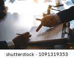 close up of hand lawyer working ... | Shutterstock . vector #1091319353