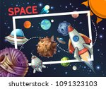 cartoon cosmic template with... | Shutterstock .eps vector #1091323103