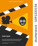 movie and film modern retro... | Shutterstock .eps vector #1091333156