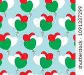 Hearts Balloons Of Italian...