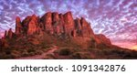 Lost Dutchman State Park - Superstition Mountains at Sunset