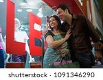 image of couple shopping   Shutterstock . vector #1091346290