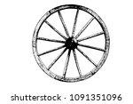Old Wheel Cart Vector...