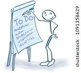 stick figure with flip chart... | Shutterstock .eps vector #1091358629