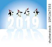 four happy santa penguins...   Shutterstock .eps vector #1091367353