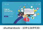 mock up design website flat... | Shutterstock .eps vector #1091369930