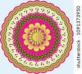 vector circular mandala pattern ...   Shutterstock .eps vector #1091373950