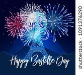 illustration card banner or... | Shutterstock .eps vector #1091376290